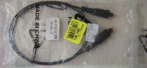 Cablu Toslink