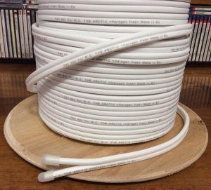 Cabluri de boxe olandeze argintate Van den Hul The Arctic la metru