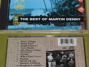 Denny Martin Exotica