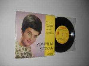 "POMPILIA STOIAN (1966) (disc mic vinil 7"", cu 4 piese in franceza, NM)"