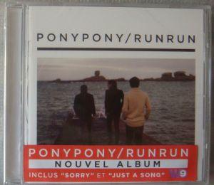 Pony Pony - Run Run