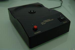 RUNSHENG   SH-2A  CD/DVD DEMAGNETIZER