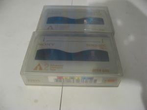 Sony SDX2-50C 2 advanced intelligent tape