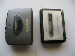 Walkman-uri si reportofoane toate au curele noi: